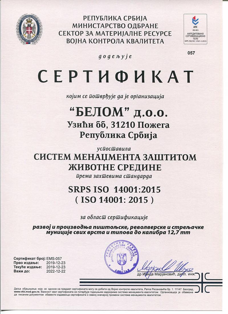 EMS-057 057