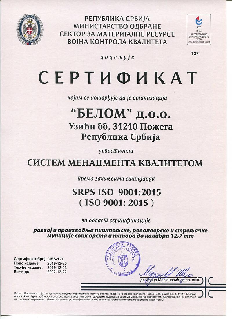 QMS-127 127