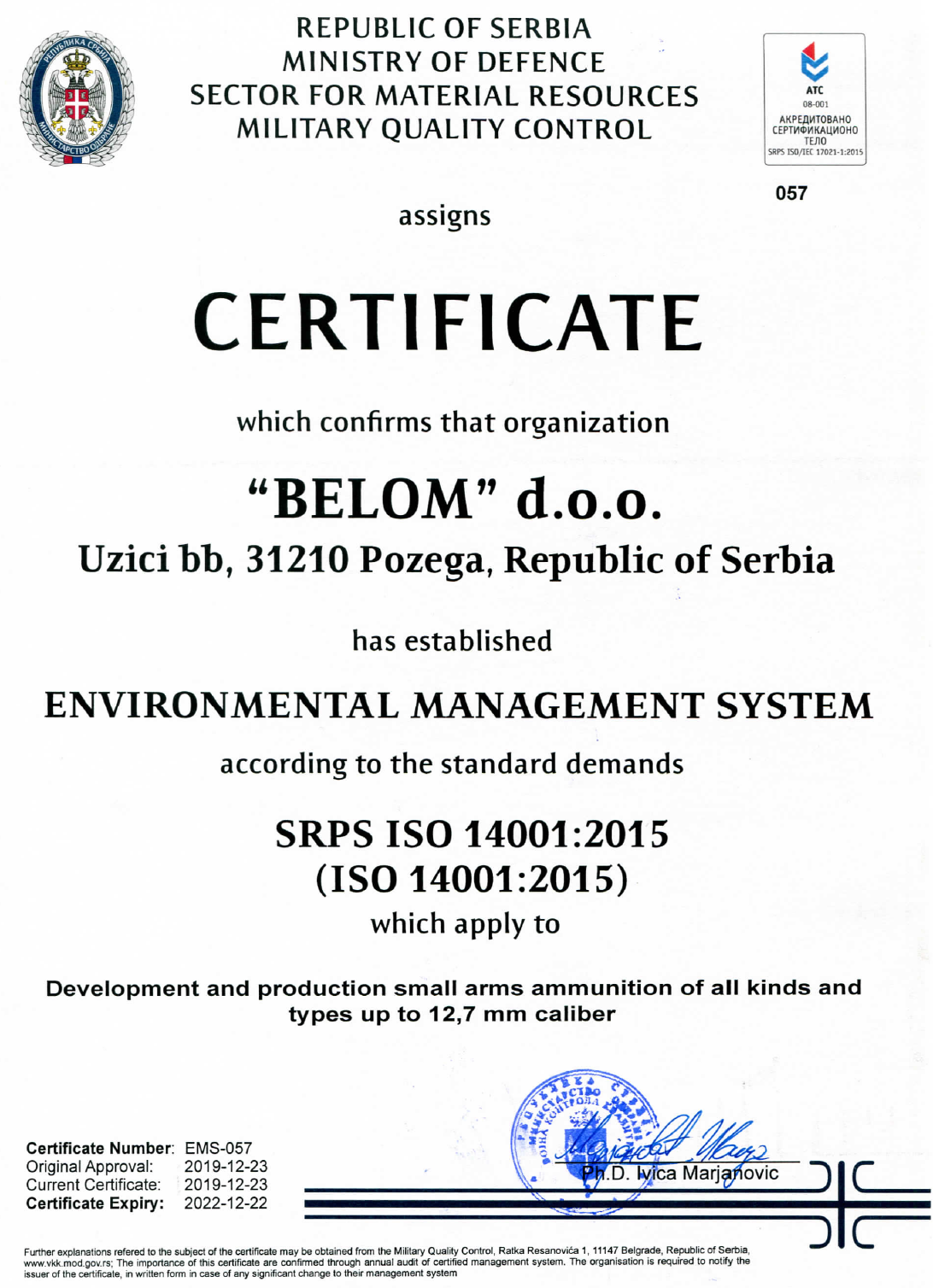 Belom EMS